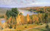 Polenov Vasily. Golden Autumn. Fine art print A4