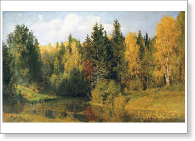 Polenov Vasily. Autumn in Abramtsevo. B2 Reprodaction
