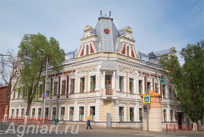 Samara. The former building of the Russian Commercial and Industrial Bank. Postcards photo A6