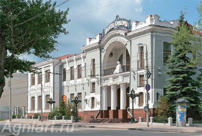 Samara. The Alexander Pushkin Cultural Centre of Railway Workers. Postcards photo A6