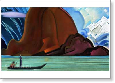 Roerich Svetoslav. And We are Approaching. Art print on canvas