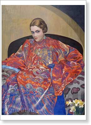 Roerich Svetoslav. Mme. Katherine Campbell. Art print on canvas