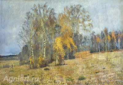 Levitan Isaac. October (Autumn). Art print on canvas