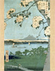 Utagawa Hiroshige . Suijin Shrine and Massaki on the Sumida River. Fine art print B3