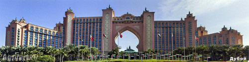"Дубай. Курортный комплекс ""Atlantis The Palm"". Закладка 5х20 см"