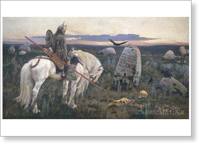 Vasnetsov Victor. Knight at the Crossroads. Fine art postcard A6