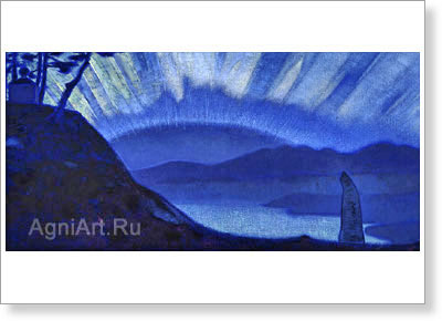 Roerich Nicholas. Bridge of Glory. Fine art print B2