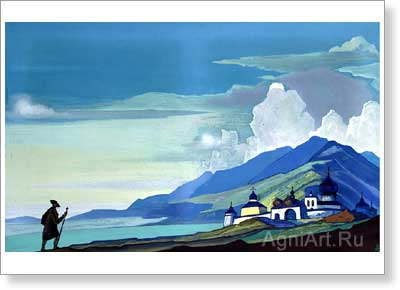 Roerich Nicholas. Pilgrim of the Radiant City. Fine art print B2