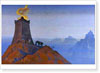 Roerich Nicholas. Flowers of Timur (Lights of Victory). Fine art print A3