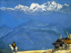 Roerich Nicholas. Remember! Art Print A3