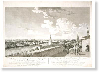 Laurier F. View of Moscow from the Balcony of the Imperial Palace. Art print on canvas