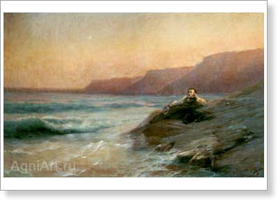 Aivazovsky Ivan. Pushkin on the Black Sea Shore. Art print on canvas