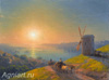 The Tretyakov Gallery. Aivazovsky I. Mills on the River. Ukraine. Art print on canvas