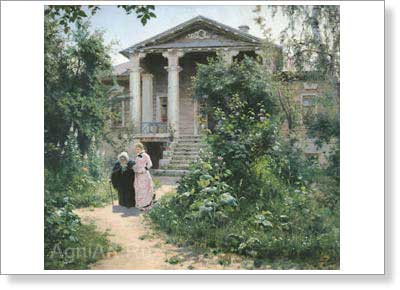Polenov Vasily. Grandmother's Garden. Art print on canvas