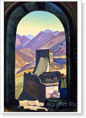 Roerich Nicholas. Great Wall. Art print on canvas