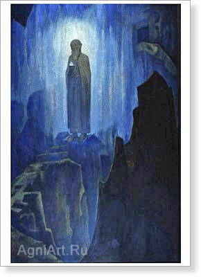 Roerich Nicholas. Guru Guri Dhar (lumen Coeli): The Path of the Master of Masters. Art print on canvas