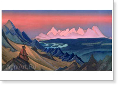 Roerich Nicholas. Thang-La: The Song about Shambhala. Fine art print A3