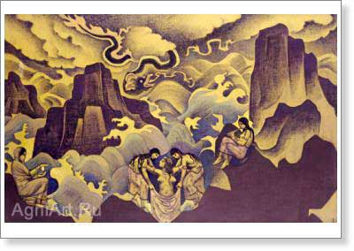 Roerich Nicholas. Serpent. Art print on canvas