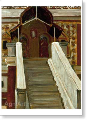 Roerich Nicholas. Kostroma -- Tower Room of the Boyar Romanovs. Art print on canvas