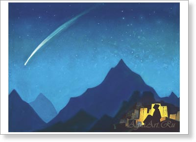 Roerich Nicholas. Star of the Hero. Art print on canvas