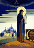 Roerich Nicholas. Saint Sergius of Radonezh. Art print on canvas