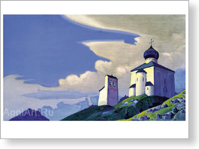 Roerich Nicholas. Hermitage of St. Sergius. Art print on canvas