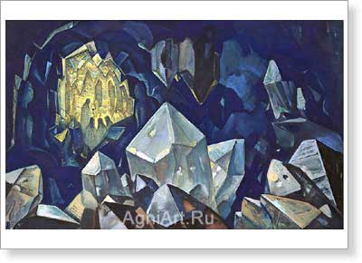 Roerich Nicholas. The Most Sacred (Treasure of the Mountain). Fine art print A3