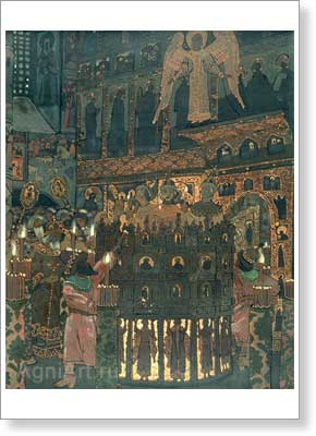 Roerich Nicholas. Fiery Furnace. Art print on canvas