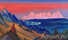 Roerich Nicholas. Thang-La: The Song about Shambhala. Art print on canvas