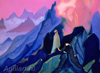 Roerich Nicholas. Prophet (Mohammed on Mount Hira). Art print on canvas
