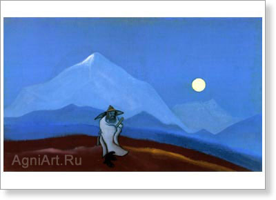 Roerich Nicholas. Philosopher - Silence. Art print on canvas