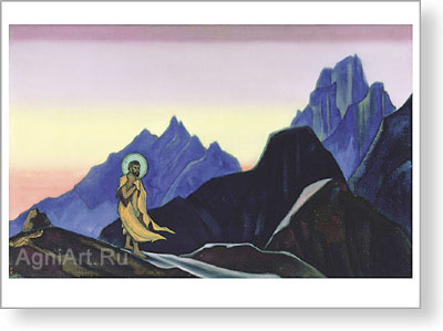 Roerich Nicholas. Bhagavan. Art print on canvas