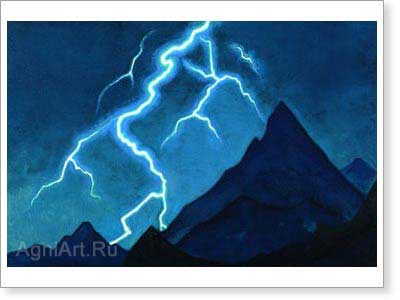 Roerich Nicholas. Call of the Skies: Lightning. Art print on canvas