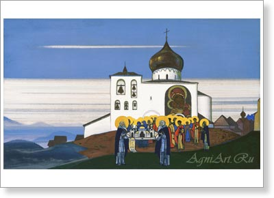 Roerich Nicholas. Zvenigorod. Art print on canvas
