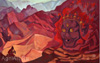 Roerich Nicholas. Dorje, the Daring One. Art print on canvas