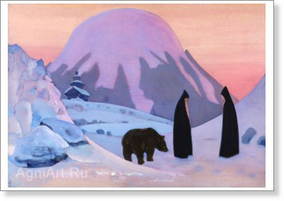 Roerich Nicholas. And We do not Fear. Art print on canvas