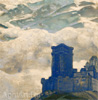 Roerich Nicholas. City. Art print on canvas