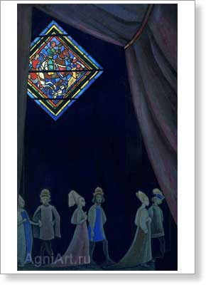 Roerich Nicholas. Shadow of the Past. Art print on canvas