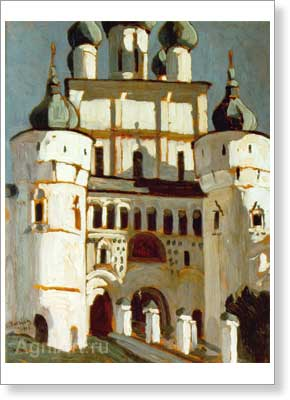 Roerich Nicholas. Rostov the Great -- Entrance to the Kremlin. Art print on canvas