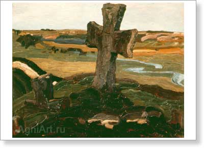 Roerich Nicholas. Cross for Truvor Town Site. Art print on canvas