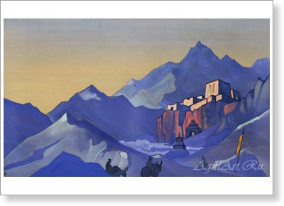 Roerich Nicholas. Stronghold of the Spirit. Art print on canvas