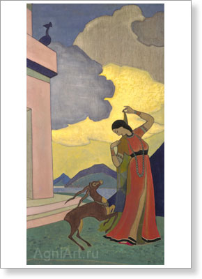 Roerich Nicholas. Song of the Morning. Art print on canvas