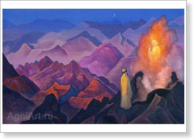 Roerich Nicholas. Mohammed the Prophet. Art print on canvas