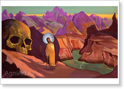 Roerich Nicholas. Issa and the Skull of the Giant. Art print on canvas
