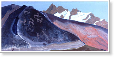 Roerich Nicholas. Rocks of Lahul. Art print on canvas
