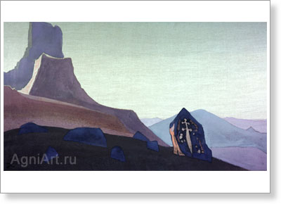 Roerich Nicholas. Boundary of the Sword. Art print on canvas