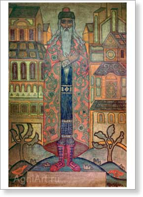Roerich Nicholas. Host of the House. Art print on canvas