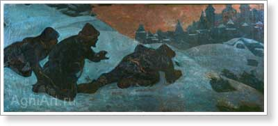Roerich Nicholas. Spies. Art print on canvas