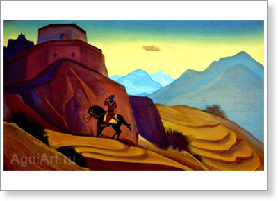 Roerich Nicholas. Gistasp - Shah Name. Art print on canvas