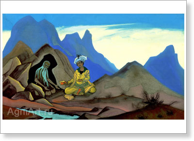 Roerich Nicholas. Iskander and the Hermit. Art print on canvas